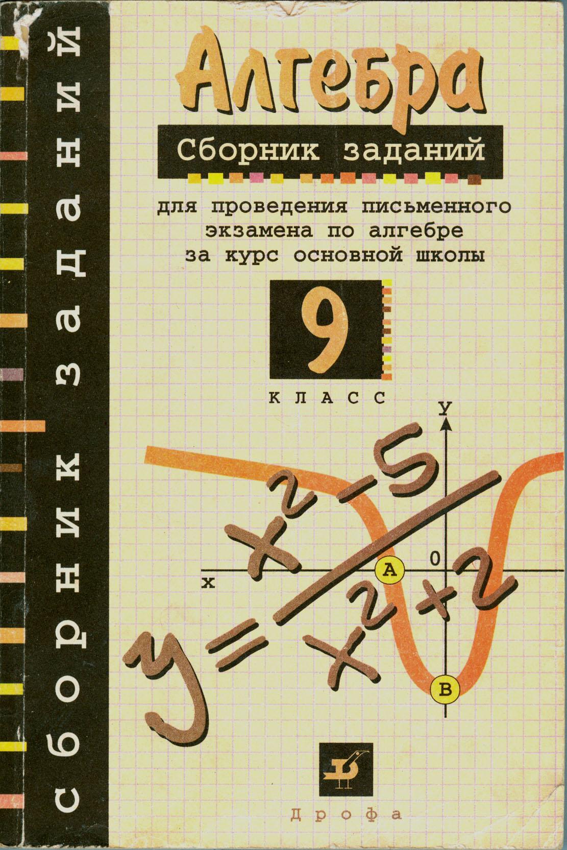 download Физическая химия: